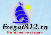 Фрегат812.ru. Перейти на главную